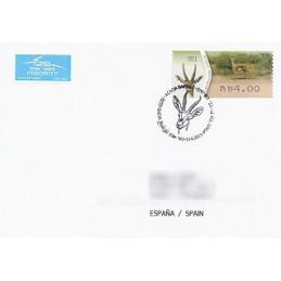 ISRAEL (2011). Gacela Arava - 001. Sobre P.D. (España)