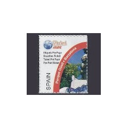 ESPAÑA (2003). Global MAIL. Sello nuevo (Parque Güell)