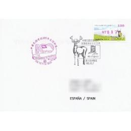 TAIWÁN (2011). Sambar - magenta. Sobre P.D. España (100)