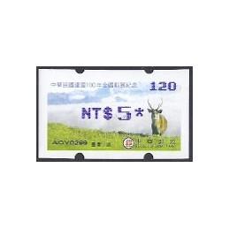 TAIWÁN (2011). Sambar - azul. ATM nuevo (120)