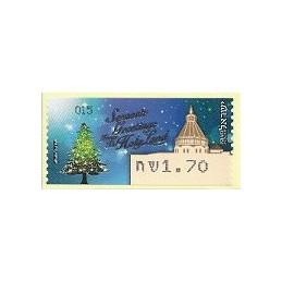 ISRAEL (2011). Seasons Greetings - 015. ATM nuevo