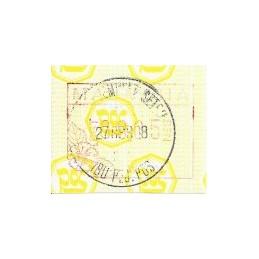 MALAYSIA (1987). Emblema postal. ATM, matasello