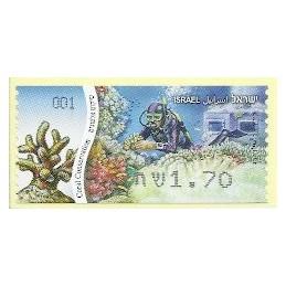 ISRAEL (2012). Conservación coral - 001. ATM nuevo