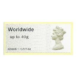 R. UNIDO (2011). Reina (2) - 020006 1. ATM nuevo (Ww 40g)