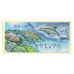 ISRAEL (2012). Fauna marina - 004. ATM nuevo