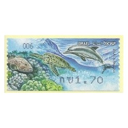 ISRAEL (2012). Fauna marina - 006. ATM nuevo