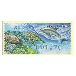ISRAEL (2012). Fauna marina - 010. ATM nuevo