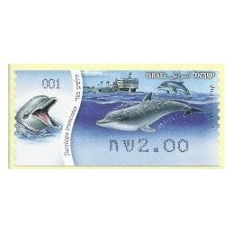 ISRAEL (2012). Delfín - 001. ATM nuevo
