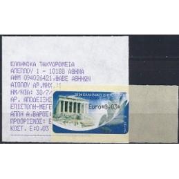 GRECIA (2004). Partenón (1) - negro. ATM nuevo (0,03 EUR)