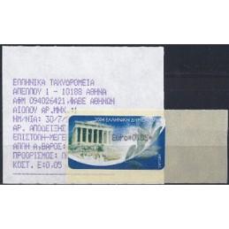 GRECIA (2004). Partenón (1) - negro. ATM nuevo (0,05 EUR)