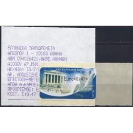 GRECIA (2004). Partenón (1) - negro. ATM nuevo (0,47 EUR)