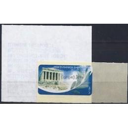 GRECIA (2004). Partenón (1) - negro. ATM nuevo (0,49 EUR)