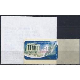 GRECIA (2004). Partenón (1) - negro. ATM nuevo (EXPRESS)