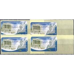 GRECIA (2008). Partenón (2) - negro. Serie 4 val. (2012)