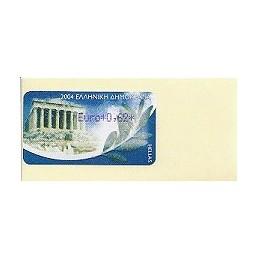 GRECIA (2004). Partenón (1) - violeta. ATM nuevo (0,62)