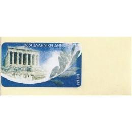 GRECIA (2004).  Partenón (1). Etiqueta en blanco