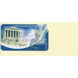 GRECIA (2004). Partenón (1) - violeta. ATM nuevo (2,35 EXPRESS)