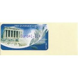 GRECIA (2004). Partenón (1) - violeta. ATM nuevo (1,31)