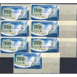 GRECIA (2004). Partenón (1) - violeta. ATMs nuevos (0,01-0,07)