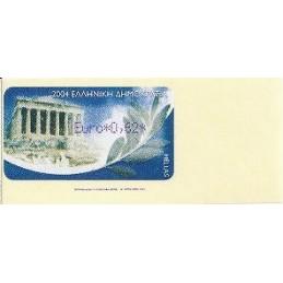 GRECIA (2004). Partenón (1) - violeta. ATM nuevo (0,62) ERROR