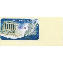 GRECIA (2004). Partenón (1) - violeta. ATM nuevo (1,31) ERROR