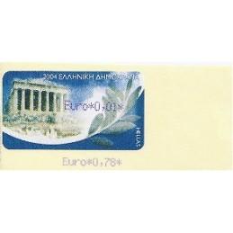 GRECIA (2004). Partenón (1) - violeta. ATM nuevo (0,01 + 0,78) E