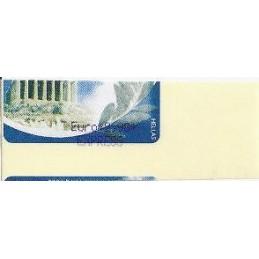 GRECIA (2004). Partenón (1) - violeta. ATM nuevo (2,98 EXPRESS)