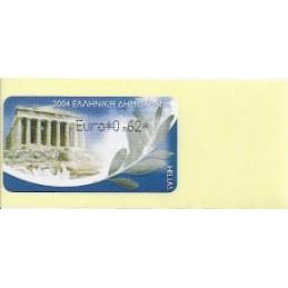GRECIA (2008). Partenón (2) - negro. ATM nuevo (0,62)