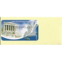 GRECIA (2008). Partenón (2) - negro. ATM nuevo (0,01)