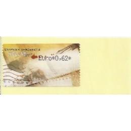 GRECIA (2011). Carta - negro. ATM nuevo (0,62)