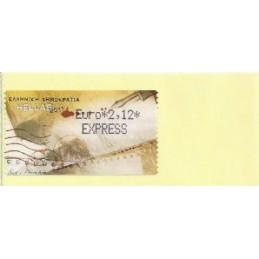 GRECIA (2011). Carta - negro. ATM nuevo (EXPRESS)
