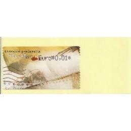 GRECIA (2011). Carta - negro. ATM nuevo (0,01)