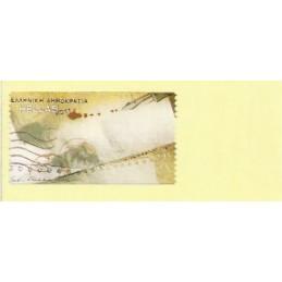 GRECIA (2011).  Carta. Etiqueta en blanco
