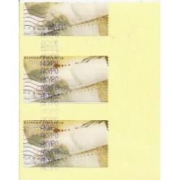 GRECIA (2011). Carta - violeta. Etiquetas TEST, tira (AKYPO)