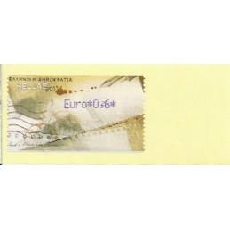 GRECIA (2011). Carta - violeta. ATM nuevo (0,6)