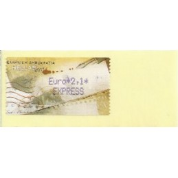GRECIA (2011). Carta - violeta. ATM nuevo (EXPRESS)