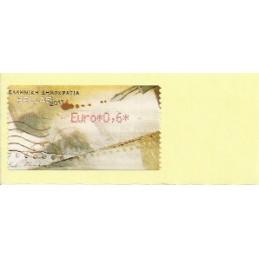 GRECIA (2011). Carta - rojo. ATM nuevo (0,6)