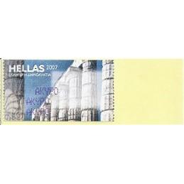 GRECIA (2007). Templo griego - violeta. Etiqueta test (AKYPO)