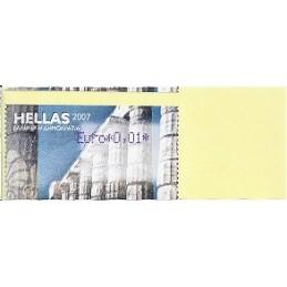 GRECIA (2007). Templo griego - violeta. ATM nuevo (0,01) ERROR