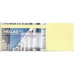 GRECIA (2007). Templo griego - violeta. ATM nuevo (0,6) ERROR