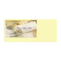 GRECIA (2011). Carta - violeta. ATM nuevo (0,02)