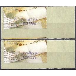GRECIA (2011). Carta - violeta. ATMs nuevos (EXPRESS) ERROR