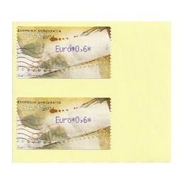 GRECIA (2011). Carta - violeta. ATMs nuevos (0,6)
