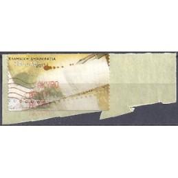 GRECIA (2011). Carta - rojo. Etiqueta TEST (AKYPO)