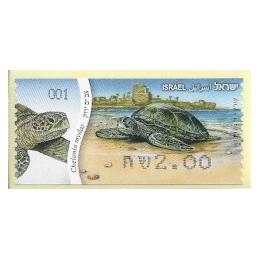 ISRAEL (2012). Tortuga verde - 001. ATM nuevo
