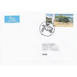 ISRAEL (2012). Tortuga verde - 001. Sobre P.D. (España)