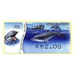 ISRAEL (2012). Delfín - 006. ATM nuevo