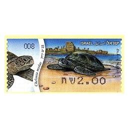 ISRAEL (2012). Tortuga verde - 008. ATM nuevo