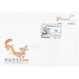 TAIWÁN (2012). Dragón - magenta. Sobre P.D. (101)