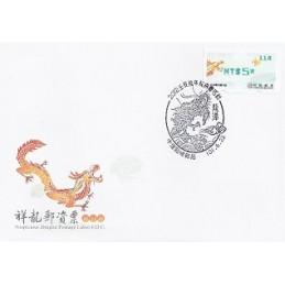 TAIWÁN (2012). Dragón - verde. Sobre P.D. (114)